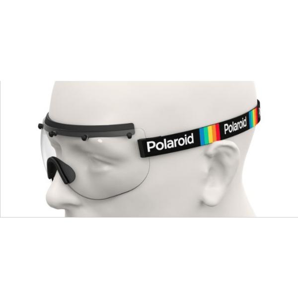 Zaščitna očala Polaroid